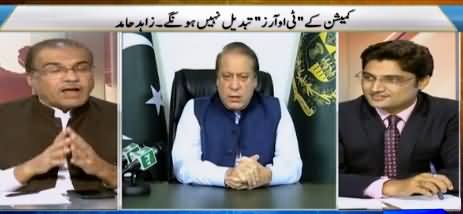 Nuqta e Nazar (TORs of Commission Will Not Be Changed - PMLN) – 26th April 2016