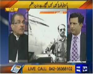 Nuqta e Nazar (Trade With India, What is Our Interest?) - 20th March 2014