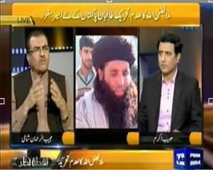 Nuqta e Nazar (TTP Appoints Mullah Fazalullah As New Chief!) - 7th November 2013