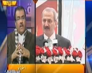 Nuqta e Nazar (Turkish Prime Minister Visit to Pakistan) – 23rd December 2013