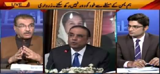 Nuqta-e-Nazar (We Cannot Stay Out of Yemen Issue - Asif Zardari) – 9th April 2015