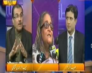 Nuqta e Nazar (We Have No Room For Pakistani Supporters - Bangladesh PM) - 19th December 2013