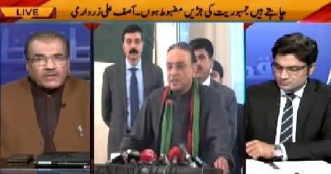 Nuqta e Nazar (We Want to Strengthen Democracy - Asif Zardari) – 16th June 2015