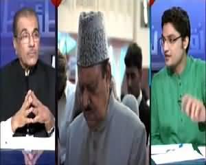 Nuqta-e-Nazar (What Is Eid-ul-Fitr?) – 20th July 2015