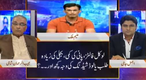 Nuqta e Nazar (Who Is Responsible For Load Shedding) - 9th June 2021