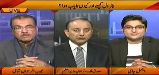 Nuqta e Nazar (Who is Responsible For Petrol Crisis) - 19th January 2015