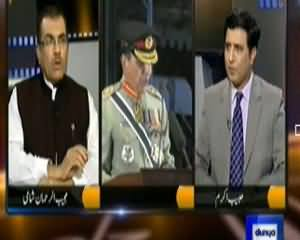 Nuqta e Nazar (Who will be the New Army Chief of Pakistan?) - 7th October 2013