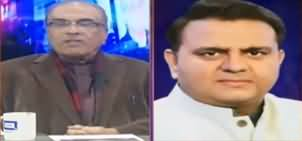 Nuqta e Nazar (Fawad Ch Statement Against Fazlur Rehman) - 11th February 2020