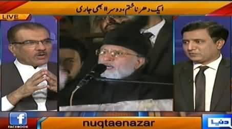 Nuqta e Nazar (Why Tahir ul Qadri Ended Dharna In Islamabad) – 22nd October 2014