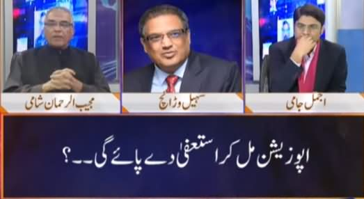Nuqta e Nazar (Will Opposition Dare to Resign?) - 7th December 2020