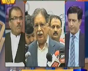 Nuqta e Nazar (Will PEMRA Take Decision Against Geo and Jang) - 19th May 2014