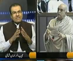 Nuqta e Nazar With Mujeeb-ur-Rehman - 18th June 2013