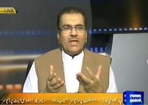 Nuqta e Nazar With Mujeeb-ur-Rehman – 6th June 2013