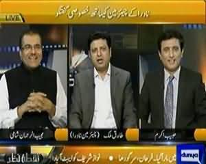 Nuqta e Nazar with Mujeeb-ur-Rehman - 9th July 2013