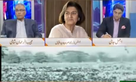 Nuqta e Nazar (Yaum e Pakistan, PDM) - 23rd March 2021