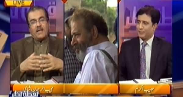 Nuqta e Nazar (Zardari Ne Adalat Mein Paish Ho Kar Musharraf Ko Maat De Di) - 9th January 2014