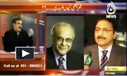Nusrat Javed and Mushtaq Minhas Blast Najam Sethi and PM Nawaz Sharif
