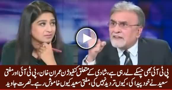 Nusrat Javed Bashing Imran Khan & Mufti Saeed For Creating Confusion About Marriage