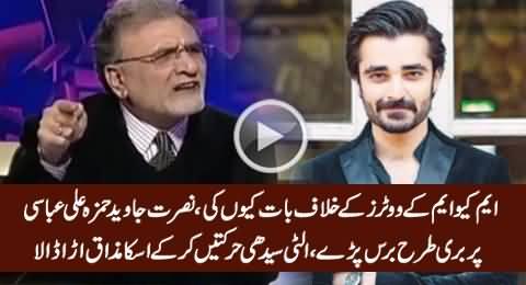 Nusrat Javed Bashing & Making Fun of Hamza Ali Abbasi For Criticizing MQM Voters
