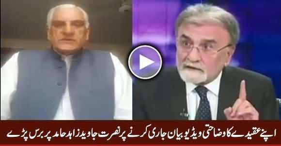 Nusrat Javed Bashing Zahid Hamid on His Video Statement Regarding His Faith