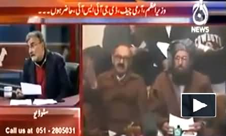 Nusrat Javed Blasts Irfan Siddiqui and Says He Surrendered Pakistan to Taliban