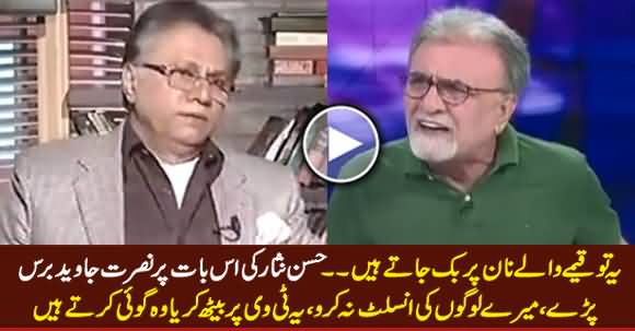 Nusrat Javed Blasts on Hassan Nisar on His Remarks About NA-120 Voters