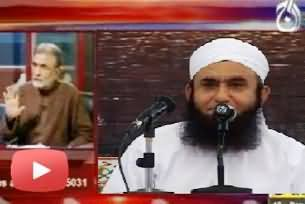 Nusrat Javed Called Maulana Tariq Jameel Showbaaz on Twitter and Insulted in Live Program