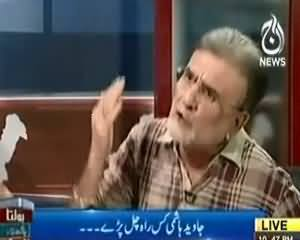 Nusrat Javed Criticising PTI and Javed Hashmi For Change in Tauheen e Risalat