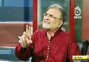 Nusrat Javed Gets Angry on Live Caller, When He Said You Both Are Very Good Actors