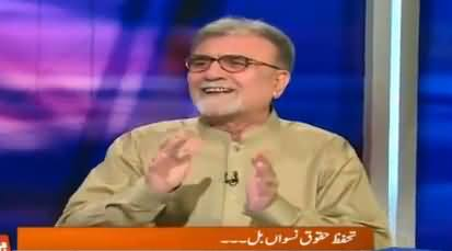 Nusrat Javed Making Fun of Molana Sheerani And Molana Tahir Ashrafi