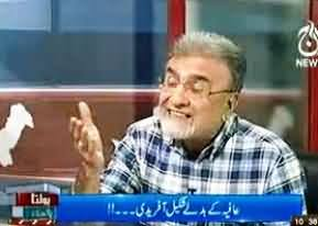 Nusrat Javed Making Fun of Nawaz Sharif on His Past Statements and Poems