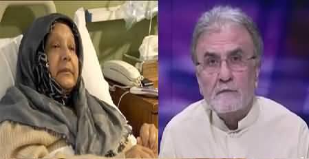 Nusrat Javed Response on Begum Kulsoom Nawaz Death