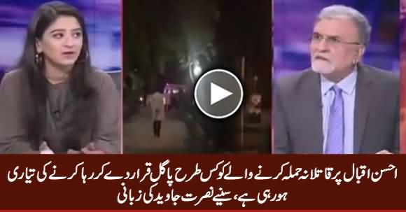 Nusrat Javed Revealed What Is Being Planned About The Man Who Attacked Ahsan Iqbal