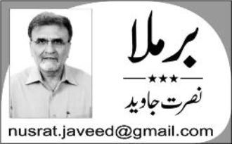 Akhbari Columon Ke Zariye Nauha Gari - by Nusrat Javed - 16th July 2014