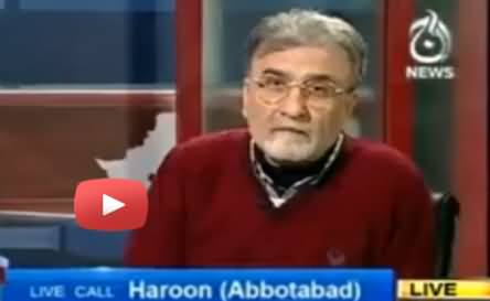 Nusrat Sahb Chawalein Na Mara Karein - Live Caller in Bolta Pakistan