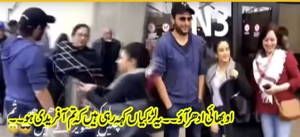 'O Bhai Idhar Aao, Kia Tum Shahid Afridi Ho' - See What Happened With Afridi on Airport