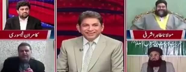 O Mian Mein Tum Se Ziada Uncha Bool Sakta Hoon - Zaeem Qadri To Tahir Ashrafi