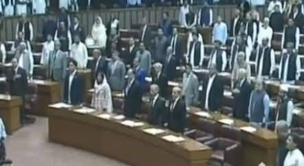 Oath Taking Ceremony of Newly Elected Members in National Assembly