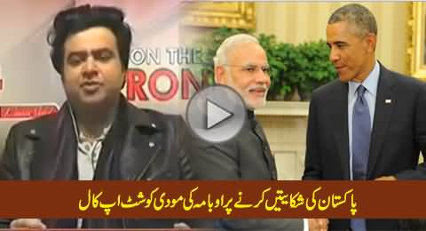 Obama Gives Shut up Call to Narendra Modi on Complaining About Pakistan