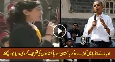 Obama Praising Pakistan and People of Pakistan in India in Reply to a Question by Indian Student