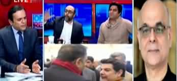 Off Th Record (Fawad Chaudhry Issue, Iran US Conflict) - 6th January 2020