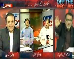 Off The Record (100 Days Of Government, Performance?) - 18th September 2013