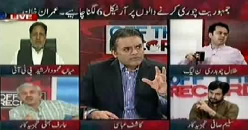 Off The Record (11th May Protest, What Will Happen?) – 5th May 2014