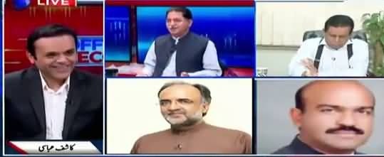 Off The Record (12 Days of PTI Govt) - 30th August 2018