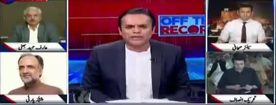 Off The Record (13 July Nawaz Sharif Ki Wapsi) - 11th July 2018