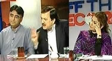Off the Record - 13th June 2013 (Budget 2013-14..Ghareeb Ka Kiya Baney Ga)