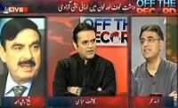 Off The Record - 14th August 2013 (Instead Of Moving Forward,Our Nation Is Moving Back)