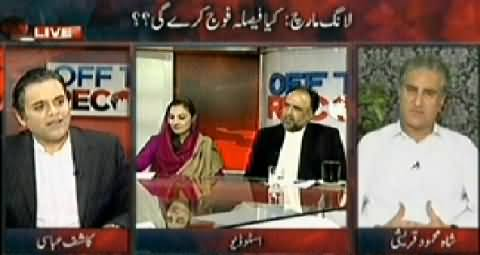 Off The Record (14th August Long March, Will Army Decide?) – 22nd July 2014