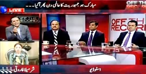 Off The Record (Do We Know What Is Democracy?) – 23rd September 2015