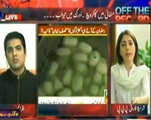 Off The Record - 17th July 2013 (Iqrar Ul Hassan Exposed Bakeries)